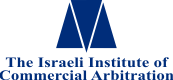 The Israeli Institute of Commercial Arbitration